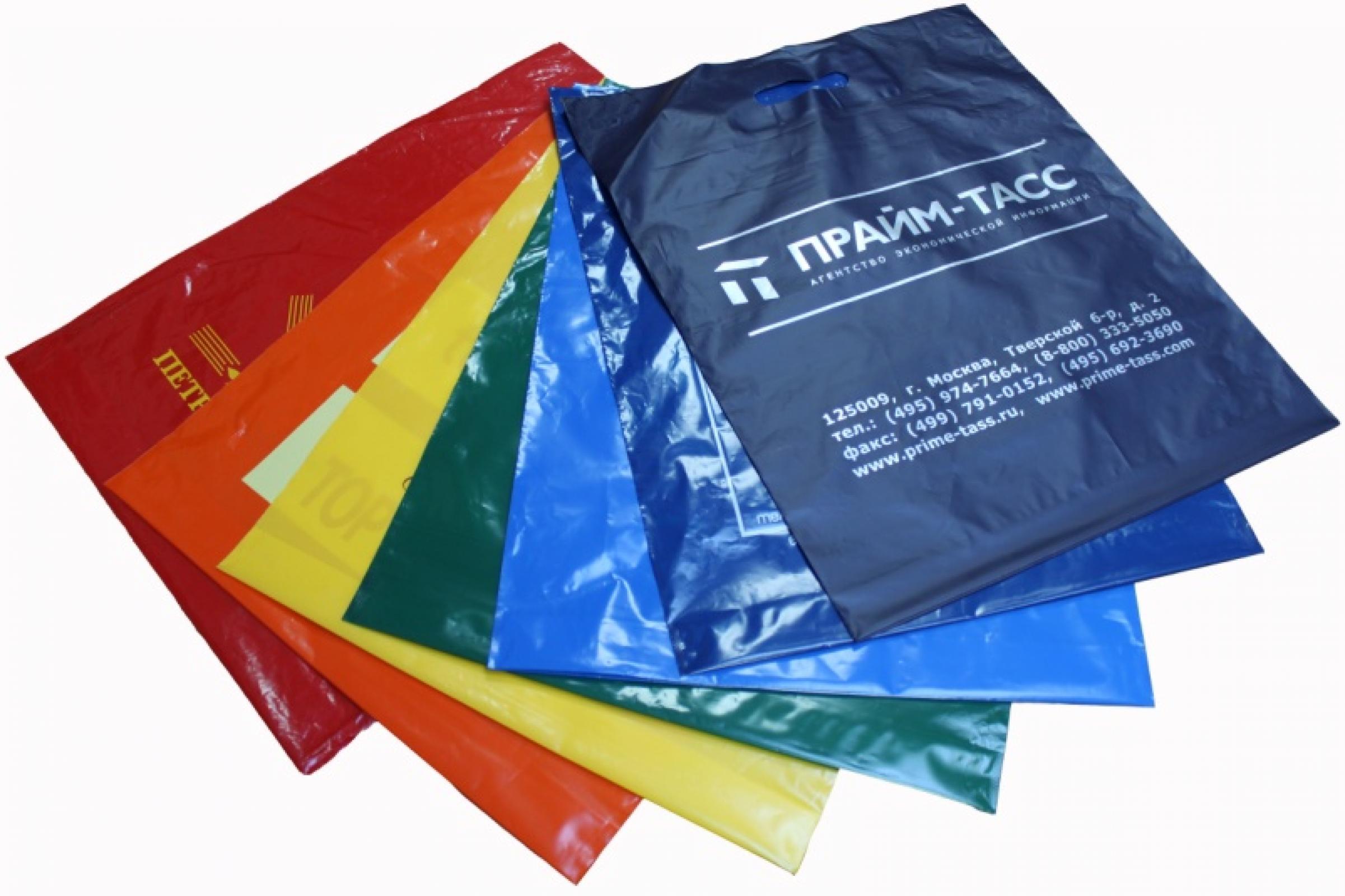 Пакеты с логотипом заказать калининград